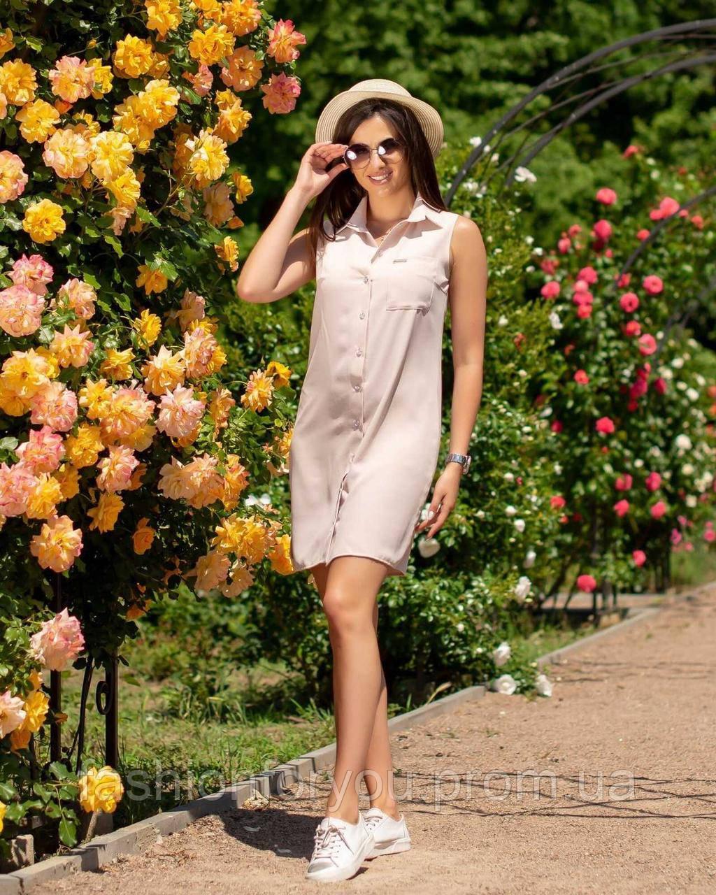 Женское платье Мод.7068