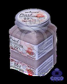 Сольовий скраб для обличчя і тіла Pearl Face & Body Scrub 99% 500 G