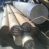 Круг быстрорежущий 25 мм Р18Ф2, фото 4