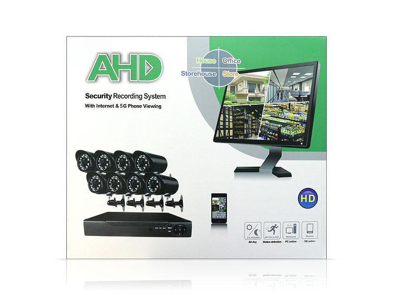 Видеорегистратор DVR 8 камер KIT 945 Gibrid 4шт 9750