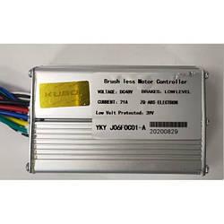 Контроллер для электросамоката Kugoo M4/M4 PRO 2020 года 600wt
