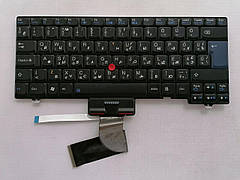 Б/У Клавиатура для ноутбука Lenovo ThinkPad SL300 SL400 SL500