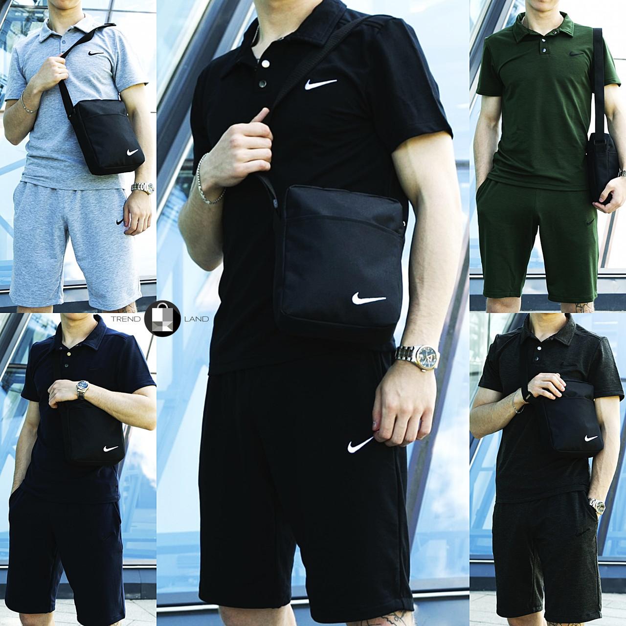 Чоловічий спортивний комплект (футболка+шорти) в стилі Nike 4 кольори + Барсетка у подарунок!
