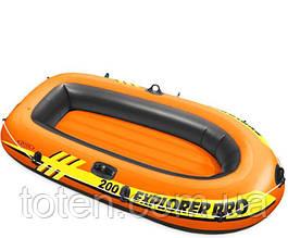 Човен надувний 196х102х33 см Explorer Pro 1 дорослий+1 дитина Intex 58356