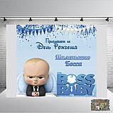 Банер на день народження  2х2, на  1  рочок хлопчику  Печать баннера  Фотозона Замовити банер З Днем народже, фото 3