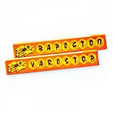 Варостоп(Примавет-София, Болгария) 10 полосок- в упаковке, фото 3