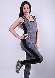 """Спортивний костюм """"Fitness"""" р. 42-50"""