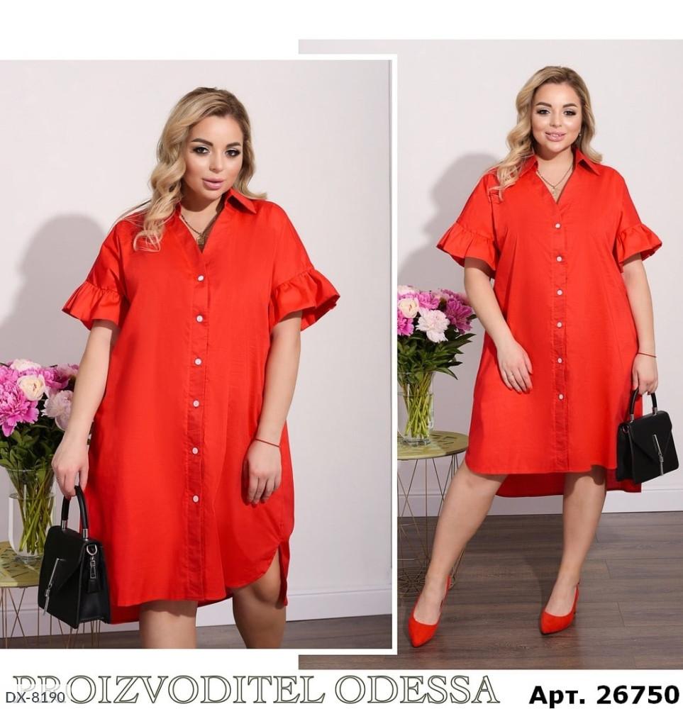 Платье DX-8190