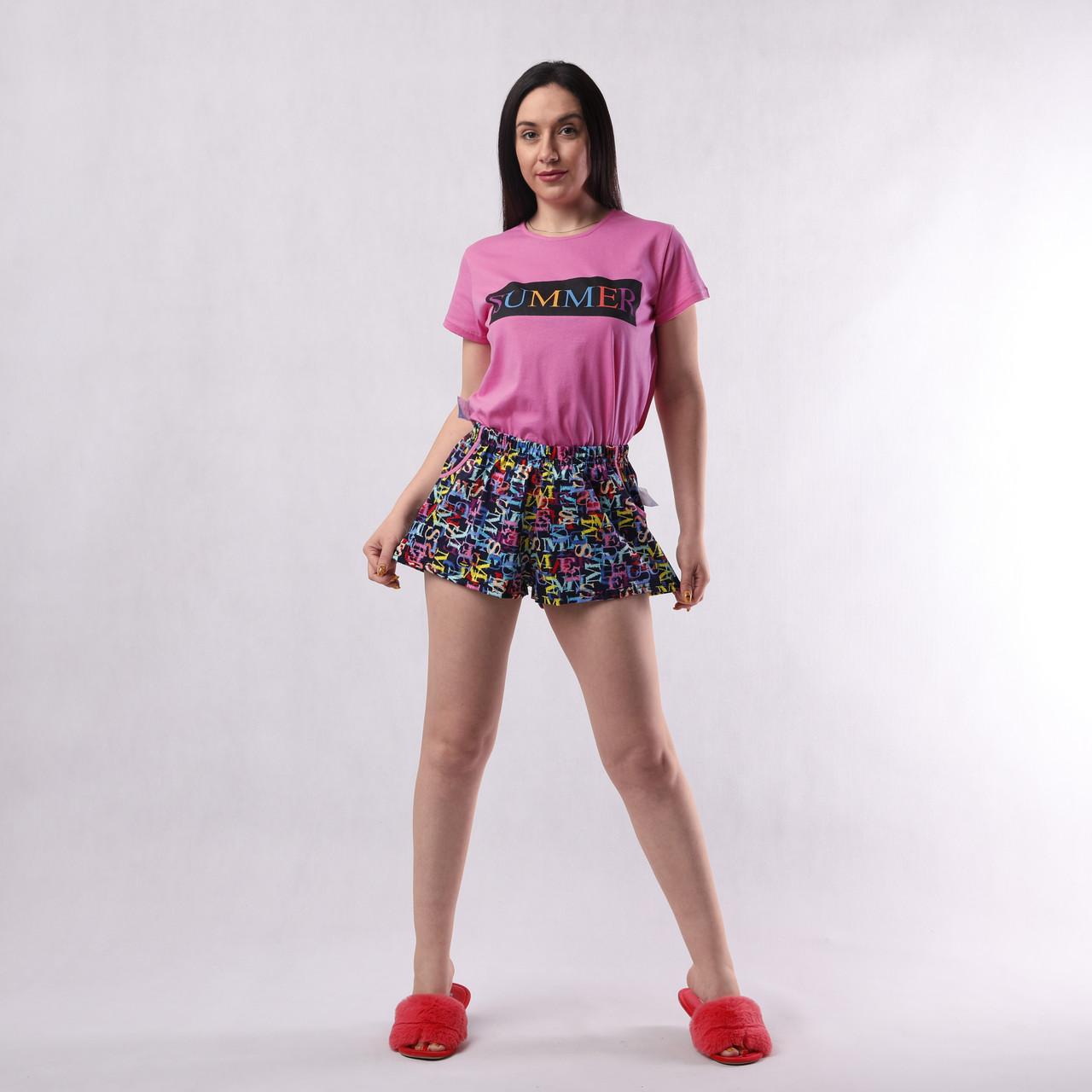 """Річна жіноча піжама футболка + шорти кулір """"Summer"""" 42-54р."""