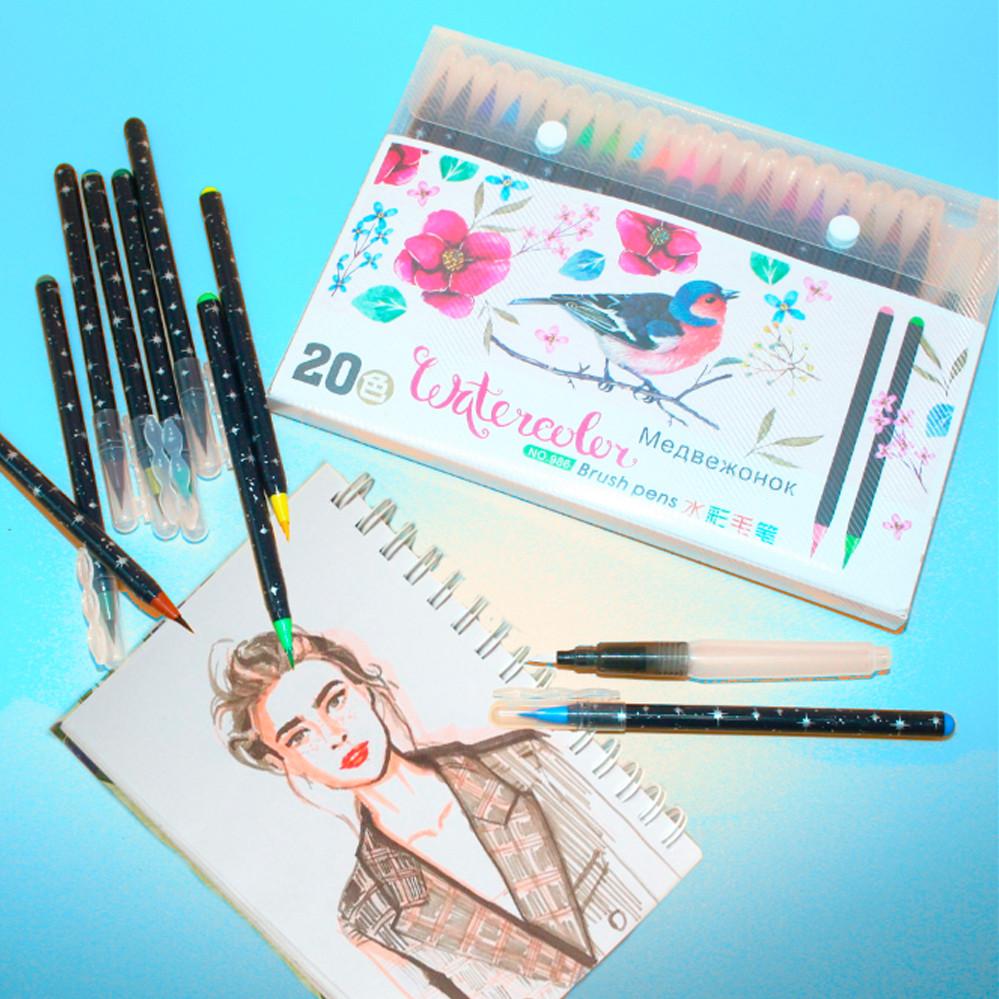 Набор акварельных маркеров с кисточкой 20 цветов Детский набор для рисования маркеры для скетчинга