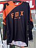 Джерси для мото кросса FoxDrive чёрно оранжевая размер 2XL