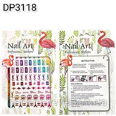 Nail Art ЗD наклейки -стікери для дизайну нігтів на липкій основі кольорові ( бренди ), фото 3