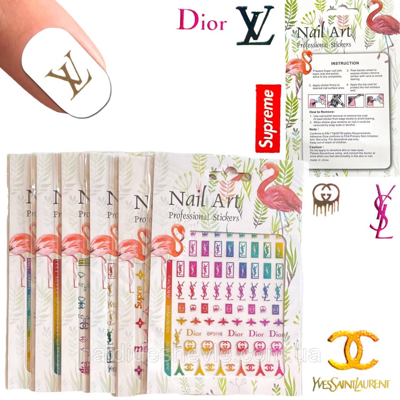Nail Art ЗD наклейки -стікери для дизайну нігтів на липкій основі кольорові ( бренди )