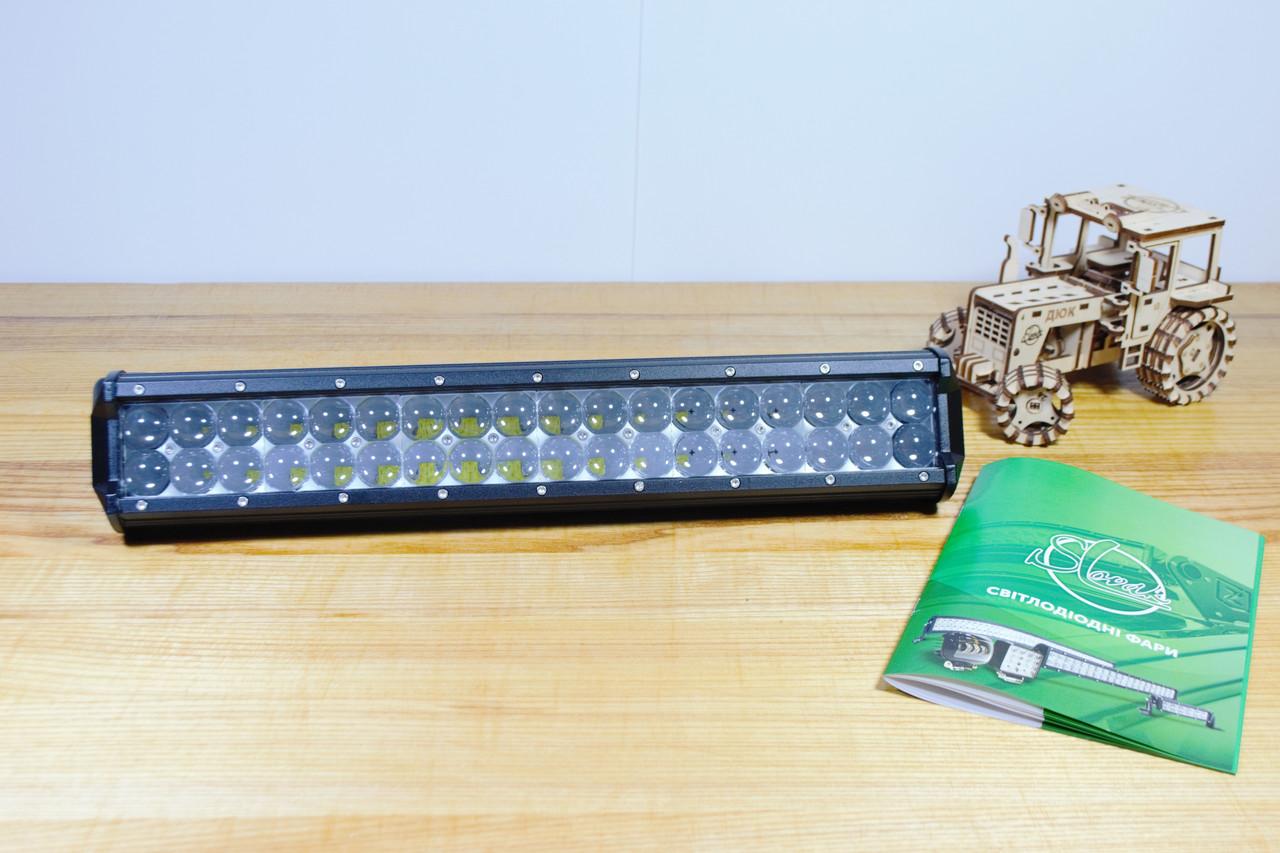 Світлодіодна LED Балка (50см) 126Вт (світлодіоди 3w х42шт) Линзованые діоди