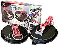 Фиксирующие вакуумные присоски для крепления на автомобиле Suction Anchor Plus, фото 1