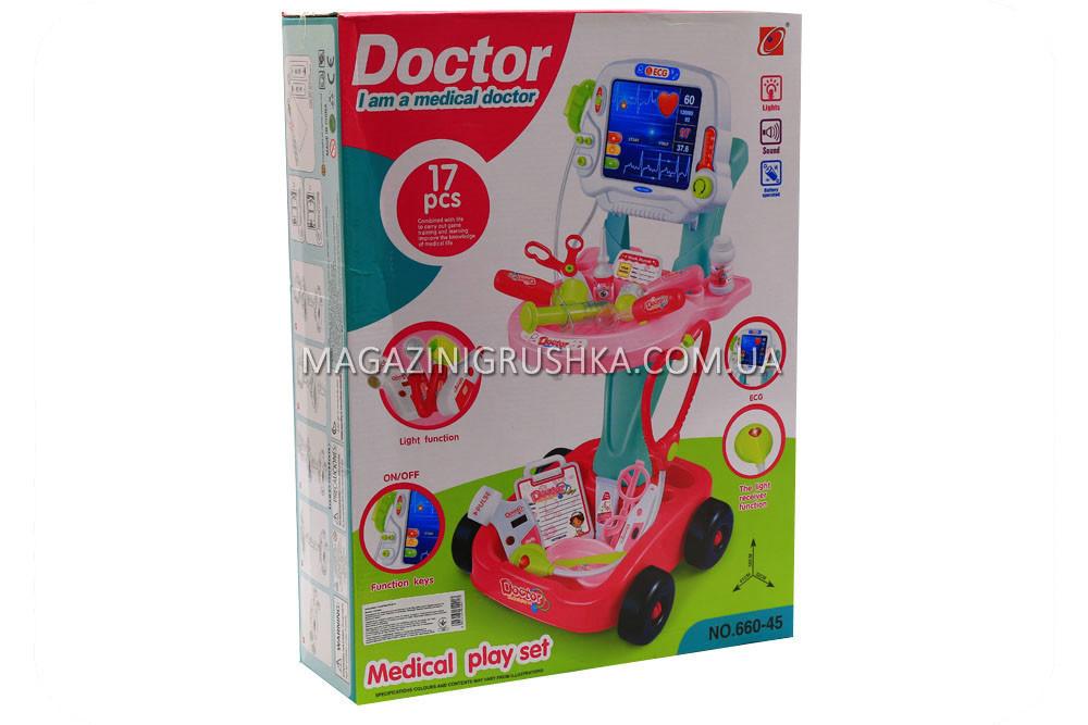Дитячий ігровий набір доктора 660-45 (світло, звук)