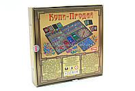 Настольная игра Купи - Продай, фото 2