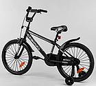 Дитячий велосипед, 20 дюймові колеса, сталеві диски з посиленою спицею, сталева рама, Corso ST-20363, фото 2