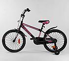 Дитячий велосипед, 20 дюймові колеса, сталеві диски з посиленою спицею, сталева рама, Corso ST-20566, фото 2