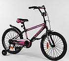 Дитячий велосипед, 20 дюймові колеса, сталеві диски з посиленою спицею, сталева рама, Corso ST-20566, фото 3