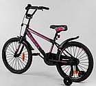 Дитячий велосипед, 20 дюймові колеса, сталеві диски з посиленою спицею, сталева рама, Corso ST-20566, фото 4