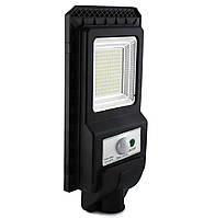 Фонарь уличный светильник аккумуляторный 2200mA на солнечной батарее LED Solar Street Light 115W UKC 7777