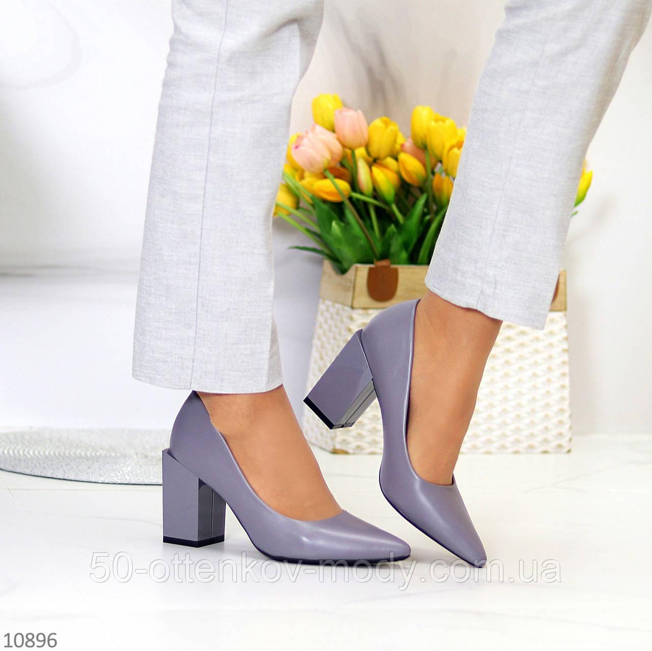 Женские туфли на широком квадратном каблуке серые бежевые черные