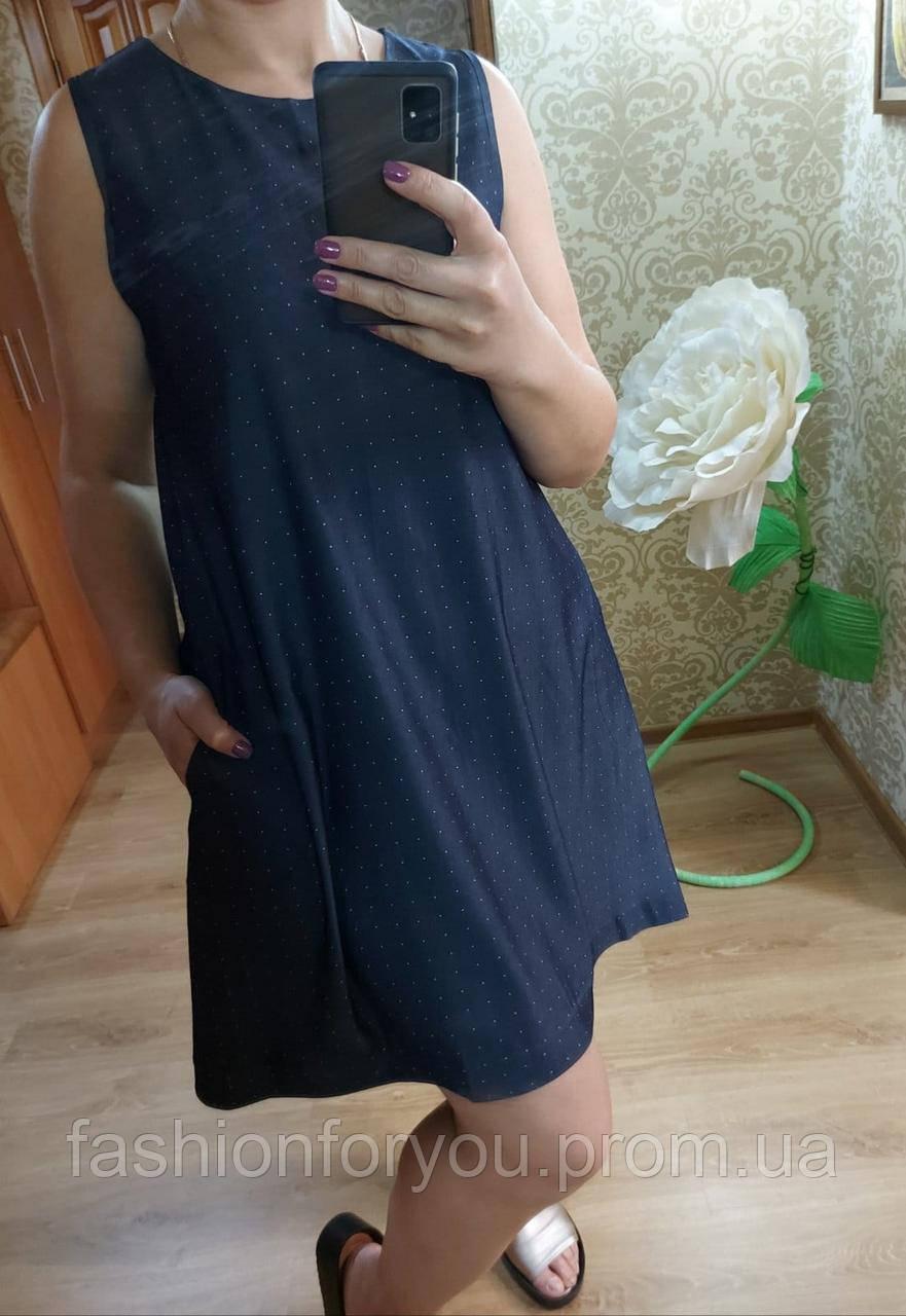 Платье Мод.7040
