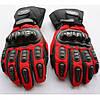 Зимние мотоперчатки Mad Bike TF-01