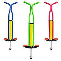 """(GIPS), Коник пригалка """"Pogo Stick Жовто-зелений №16"""", пого стік дитячий джампер-пригалка на пружині 100 см"""