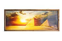 (GIPS), Настінний плівковий обігрівач картина, Тріо VIP Єгипет, інфрачервоний обігрівач Тріо