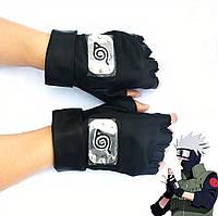 Перчатки Какаши Хатаке из аниме Наруто Naruto, Реквизит для Косплея Ниндзя | Kakashi Hatake Cosplay Gloves