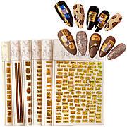 Наклейки для ногтей  - 3D стикеры JOYFUL NAIL для дизайна ногтей на клейкой основе