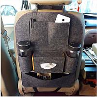 Автомобильный органайзер на спинку сиденья фетр органайзер для авто в машину RG графит