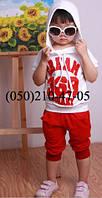 Универсальный детский летний костюм