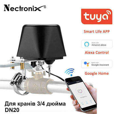 Электропривод шарового крана wifi сервопривод беспроводной 12 вольт для кранов 3/4 дюйма Nectronix CW-20DN