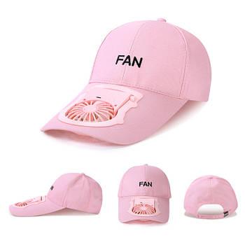 Літня кашкет з вентилятором Рожева