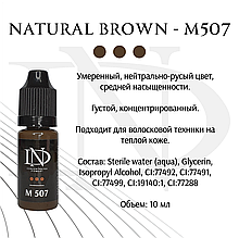 Пигмент для бровей Natural Brown - M-507