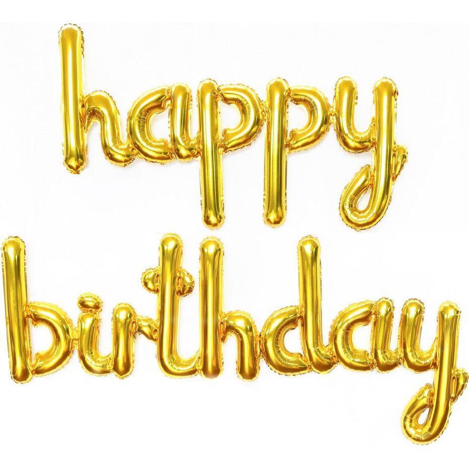 """Фольгований напис """"Happy Birthday"""" прописом (золотий) 17"""""""