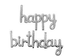 """Фольгований напис """"Happy Birthday"""" прописом (срібний) 17"""""""