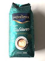 Зернове кави Movenpick gusto Italiano, 1 kg