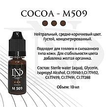 Пигмент для бровей Сocoa - M-509