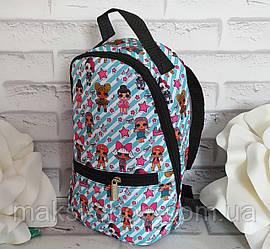Рюкзак дитячий 30х20х8 см з внутрішнім відділенням і зовнішнім кишенею ляльки Лол Р-1010