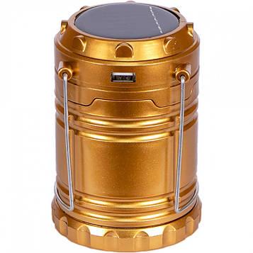 Фонарь кемпинговый LED золотой заряжаемый от солн. батареи, от сети220 В, от USB, от 3-х батареек АА 19х9х9см