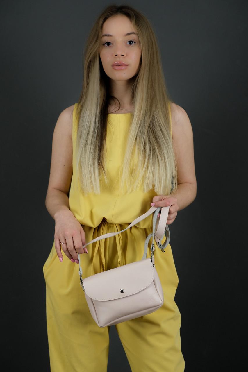 Женская кожаная сумка Мия, натуральная Гладкая кожа, цвет Пудра