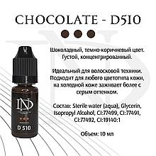 Пигмент для бровей Сhocolate - D-510