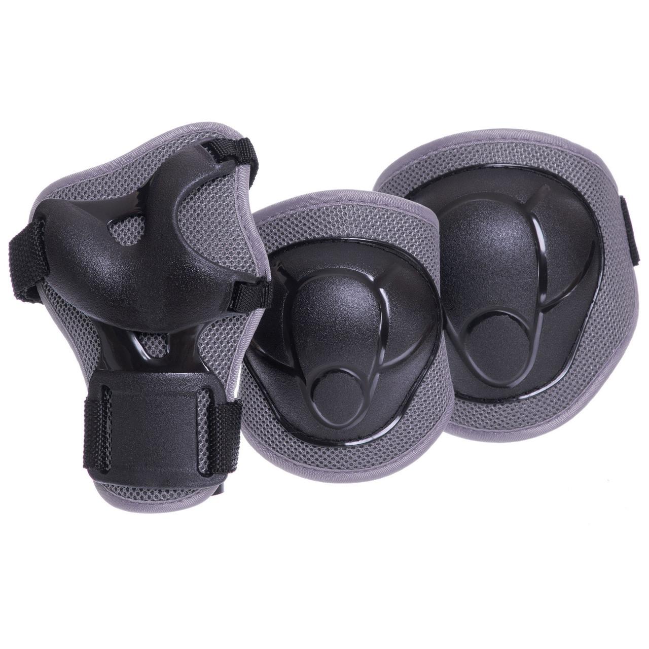 Захист дитяча наколінники, налокітники, рукавички Hypro 108, розмір M (8-12 років)