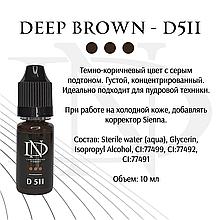 Пигмент для бровей Deep Brown - D-511