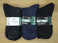 """Набір чоловічих шкарпеток літніх """"Житомир Бамбук"""". Мікс кольорів. Розмір 42-45. 3 пари. №014."""