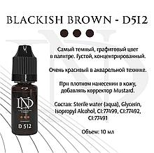 Пигмент для бровей Blackish Brown - D-512